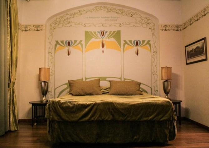 12 hotel Arthur houne